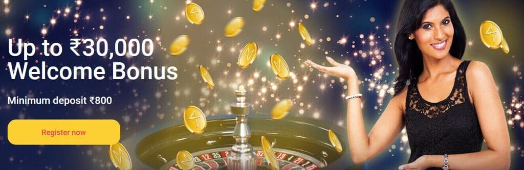 Omnia Bonuses For Indian Gamblers