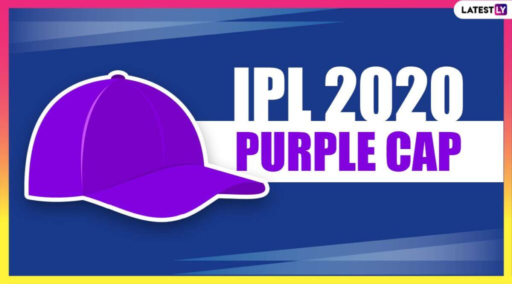 Orange and Purple cap updated list after MI vs KKR Match