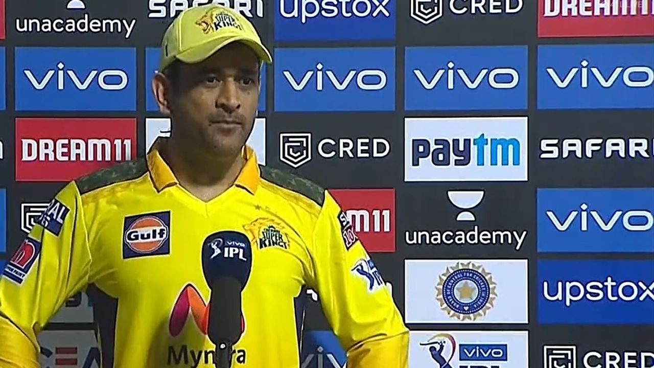 MS Dhoni fined INR 12 Lakhs